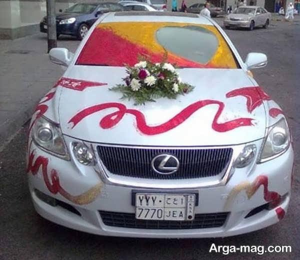 خودرو عروس ایرانی جالب