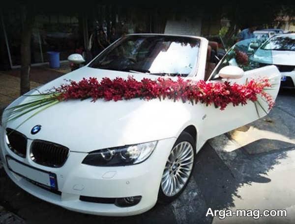 خودرو عروس ایرانی دوست داشتنی