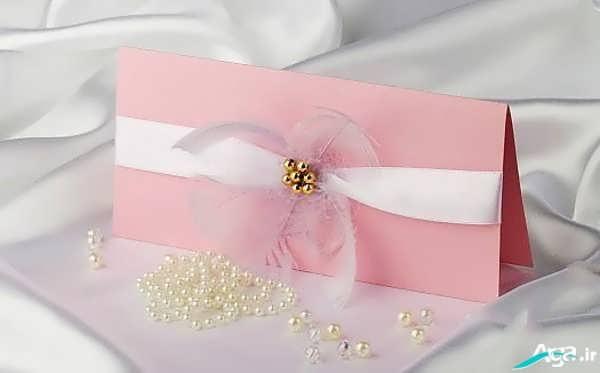 مدل کارت عروسی شیک
