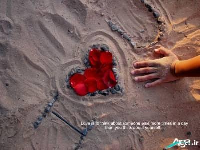پیامک عاشقانه و احساسی