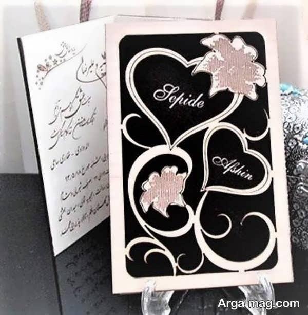 تصاویری زیبا از کارت عروسی