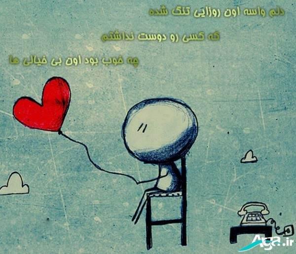 عکس عاشقانه غمگین