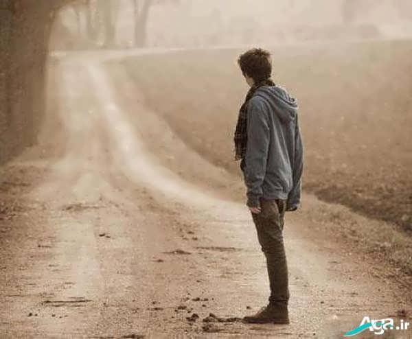 عکس تنهایی پسرانه