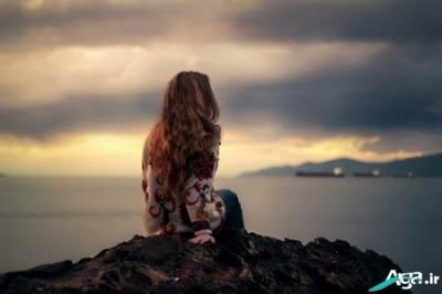 اس ام اس تنهایی و بی کسی