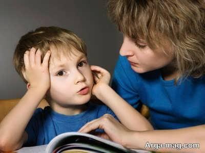 نکاتی که برای هم کلامی با کودک مبتلا به لکنت زبان باید رعایت کرد