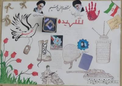 نشریه دیواری انقلاب