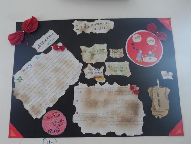 روزنامه دیواری برای ۲۲ بهمن مدل های تزیین و  طرح روزنامـه دیواری به منظور مدرسه