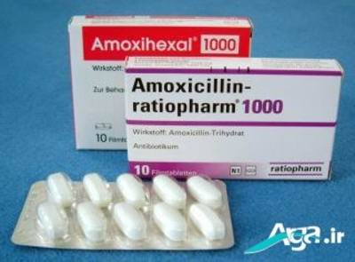 قرص آموکسی سیلین