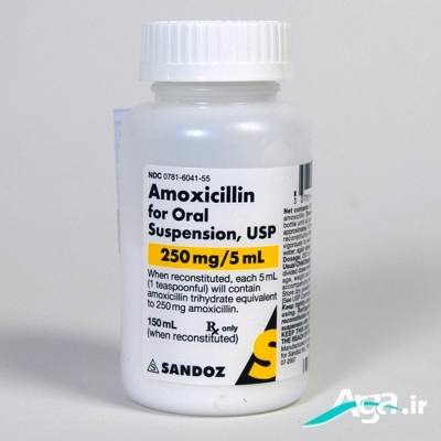 آمپول آموکسی سیلین