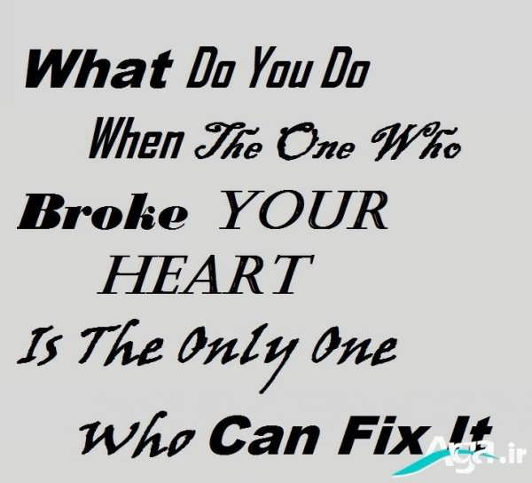دل نوشته های دل شکسته