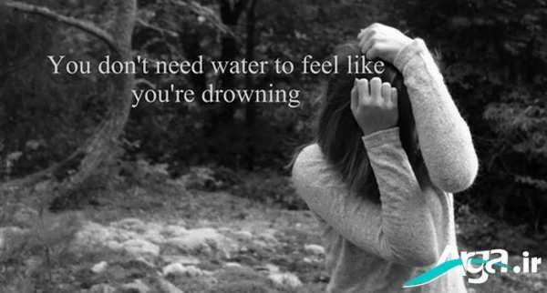 چشمان گریان دختر