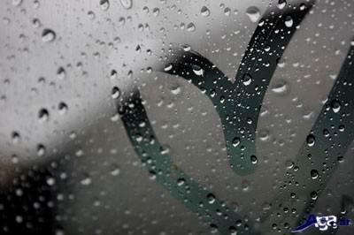 اس ام اس عاشقانه باران