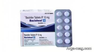 اطلاعات دارویی باکلوفن