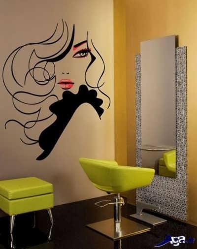 Beauty salon name (2)