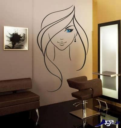 اسم آرایشگاه زنانه باکلاس