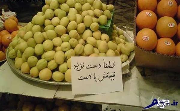 عکس خنده دار ایرانی