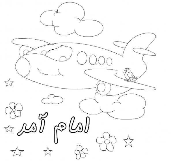 نقاشی دهه فجر و 22 بهمن
