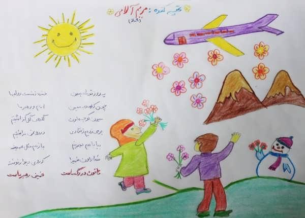 نقاشی برای دهه فجر