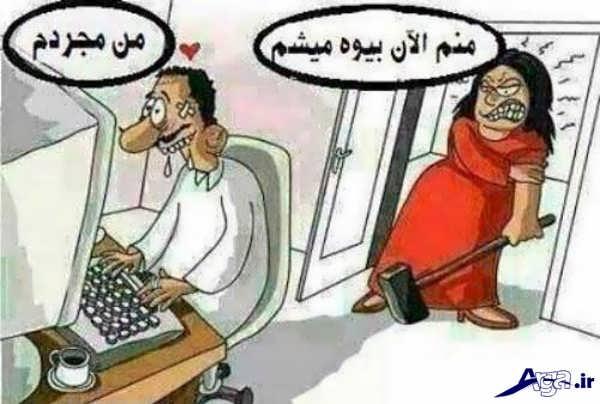 عکس خنده دار و طنز