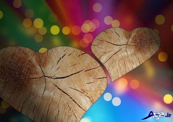 طرح قلب عاشقانه