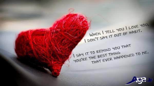 عکس قلب عاشقانه