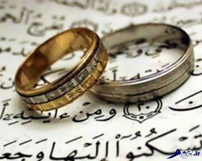 پیامک سالگرد ازدواج جدید