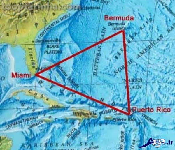 مثلث برمودای خارق العاده