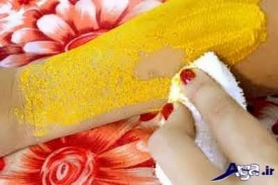ماک زردچوبه برای رفع موهای زائد بدن