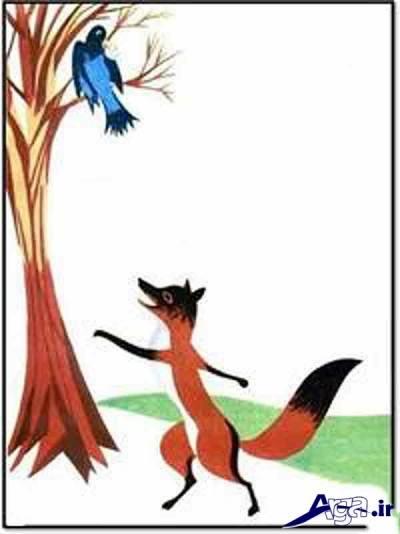 داستان کوتاه روباه و کلاغ
