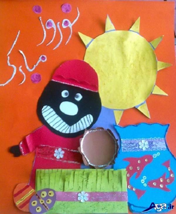 مدل کارت تبریک عید نوروز