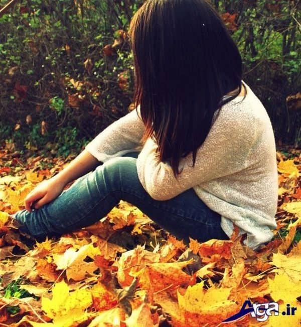 عکس دختر تنها در پاییز