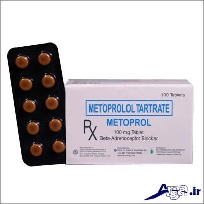 داروی درمانی متورال