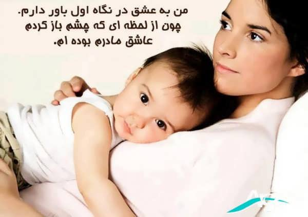 عکس نوشته فارسی