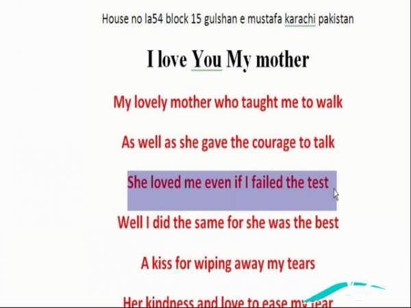 عکس نوشته مادر انگلیسی