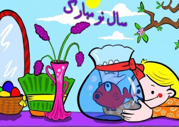 نقاشی عیدانه کودک