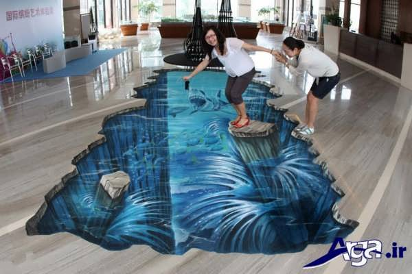 نقاشی سه بعدی زمین خانه