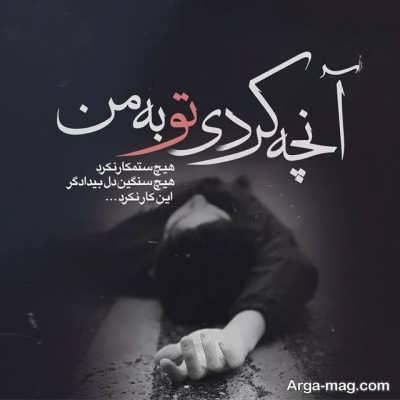 خواندنی ترین جملات درباره دل شکسته