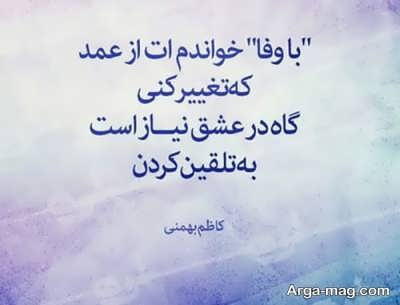 متن عارفانه کوتاه