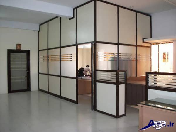 مدل پارتیشن دفتر کار
