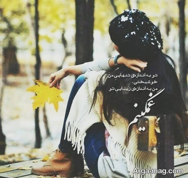 عکس نوشته دلتنگی دخترانه