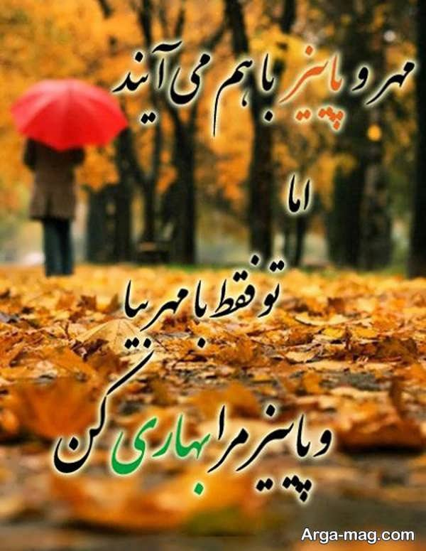 عکس نوشته دلتنگی عاشقانه