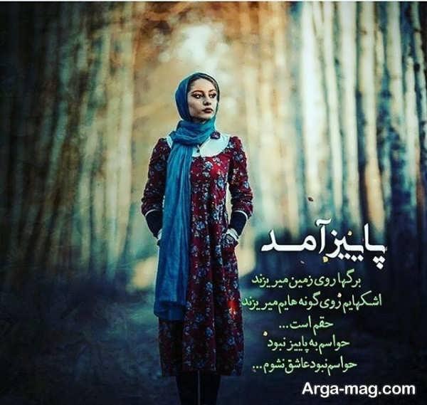 عکس نوشته های دلتنگی دخترانه