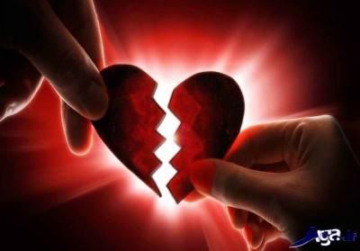 اس ام اس جدایی و دل شکستن