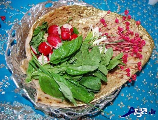 Vegetable decoration (20)