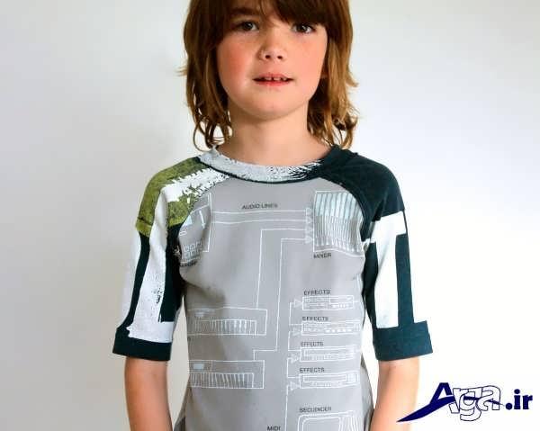 لباس بچه گانه مدرن