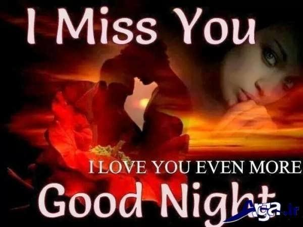 عکس شب بخیر زیبا