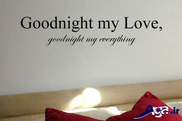 عکس های شب بخیر