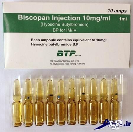 موارد مصرف آمپول هیوسین