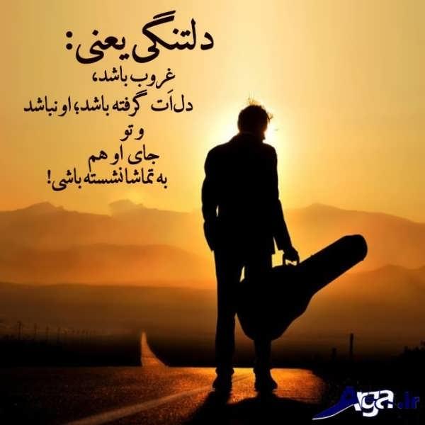 عکس نوشته های دلتنگی پسرگیتار به دست