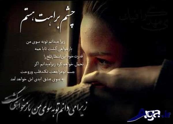 عکس نوشته های دلتنگی دختر
